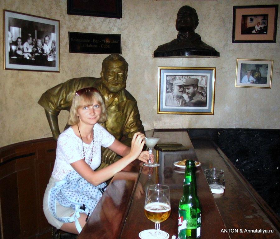 Я с дайкири и с Хемингуэем в баре