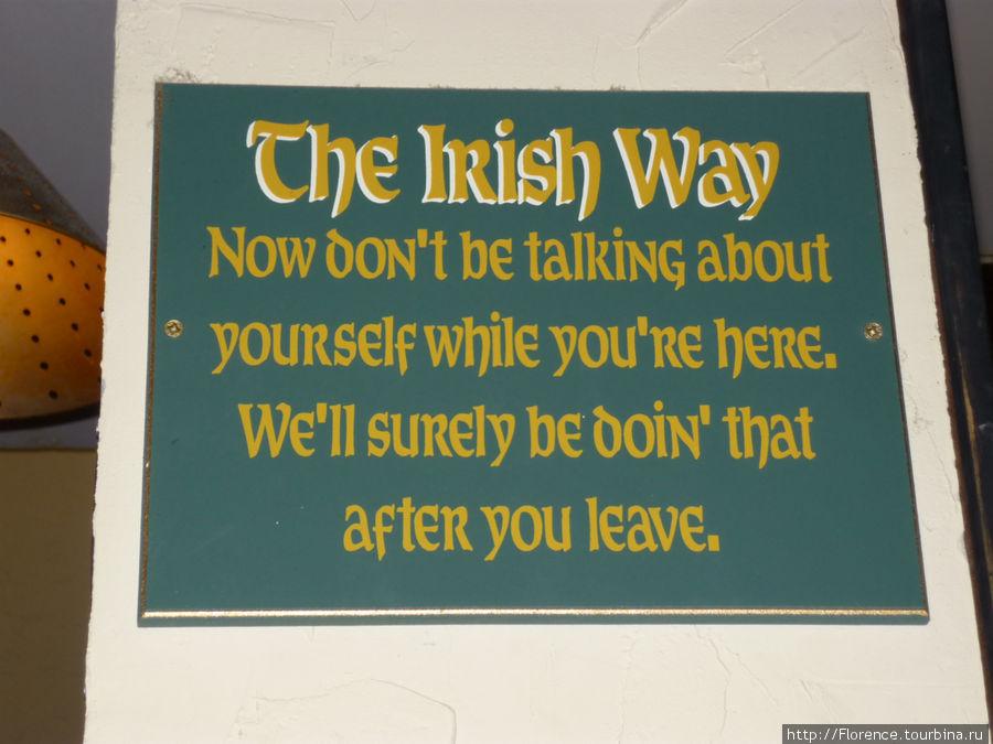 Это наверное ирландский юмор