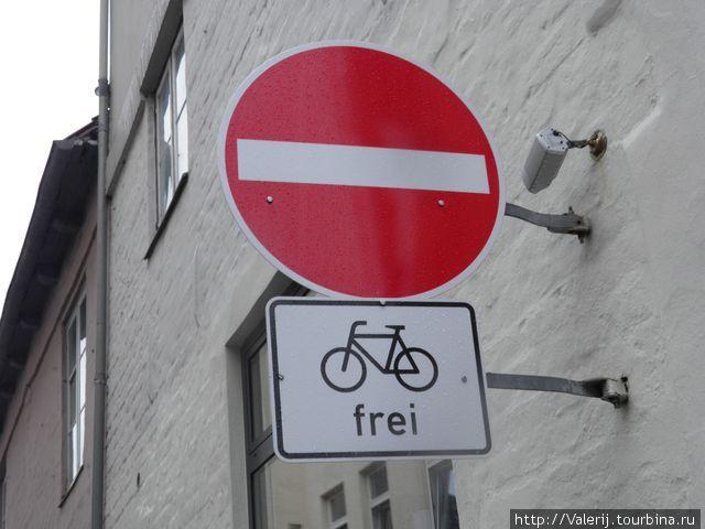 А велосипеду можно!
