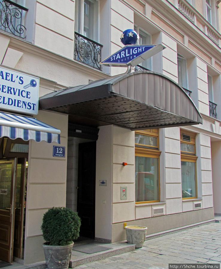 Вход в отель с улицы