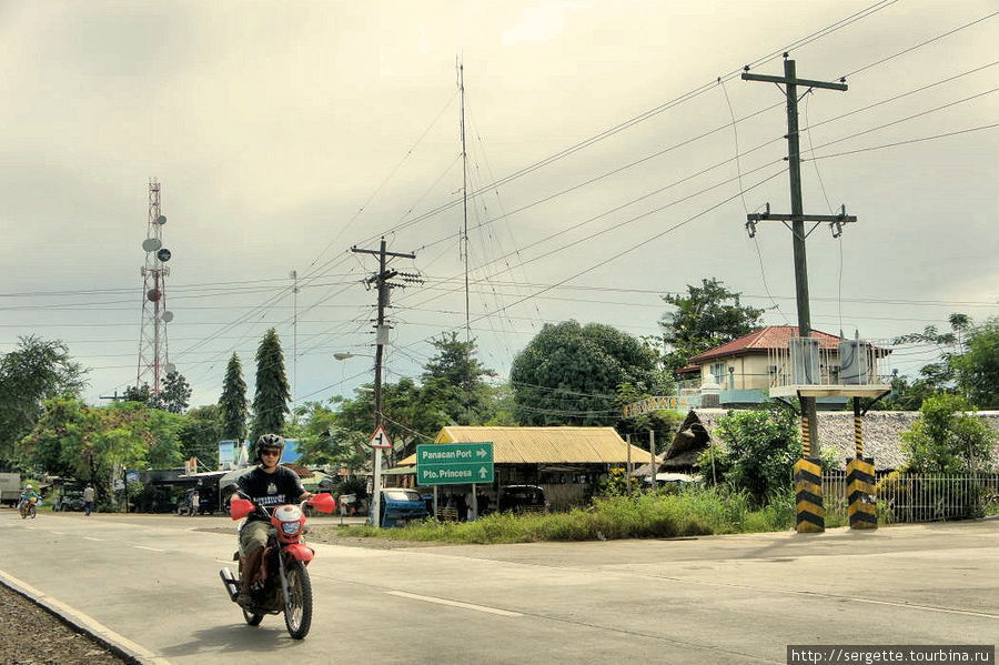 Улицы Нарра