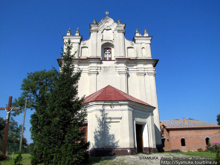 Костел Св. Троицы.