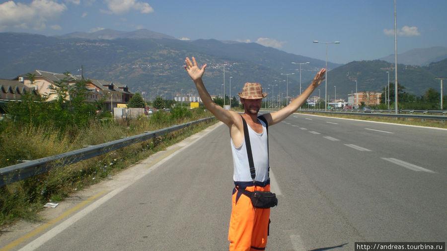 Македония.Обиколница за Скопье