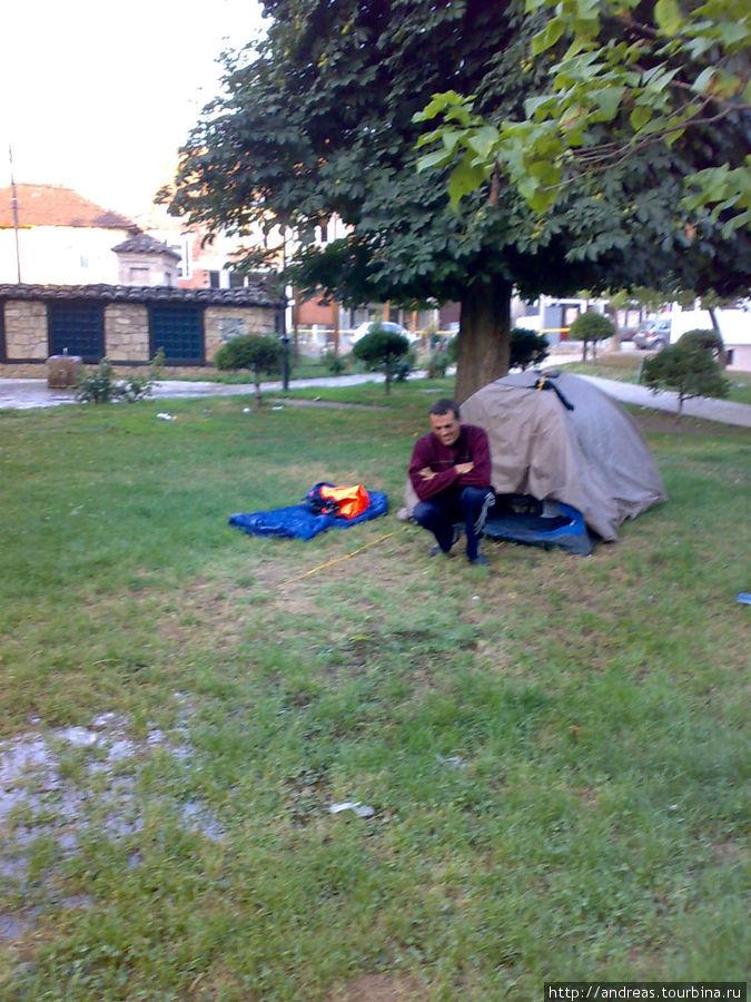 Тетово. В парке возле мечети