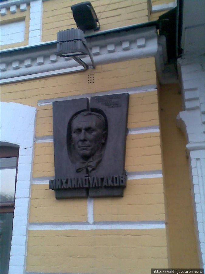Мемориальная доска писателя