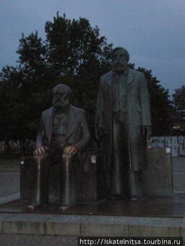 Маркс и Энгельс — ну вылитые дворфы!