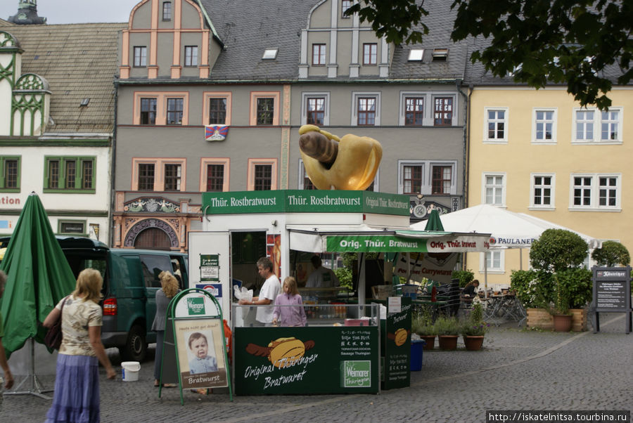 Очень милые сосисочки в Веймаре