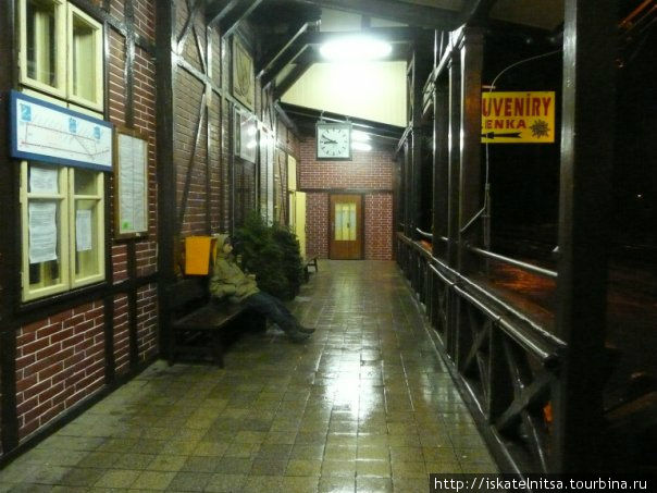 Вокзал в деревне Татранска Ломница