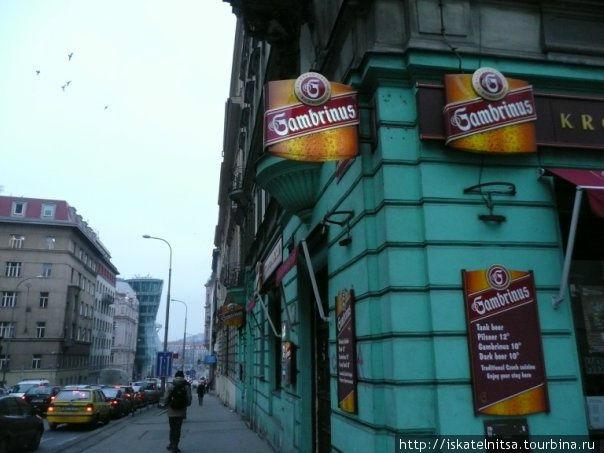 Гамбринус в Праге. Заставляет задуматься о русской классике