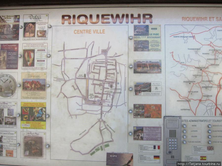 План села Рикевир, Франция