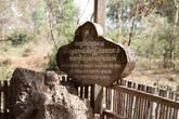Массовая могила более 100 женщин и детей без одежд