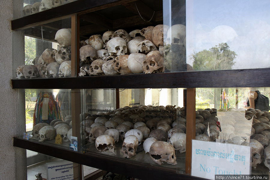 Пномпень. Поля смерти. Пномпень, Камбоджа