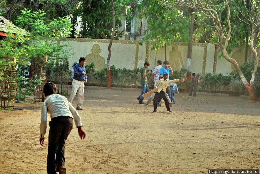 внутри Сабарнати ашрама — дома-музея Махатмы Ганди — детишки шпилят в крикет. Махатма Ганди родом из Гуржарата