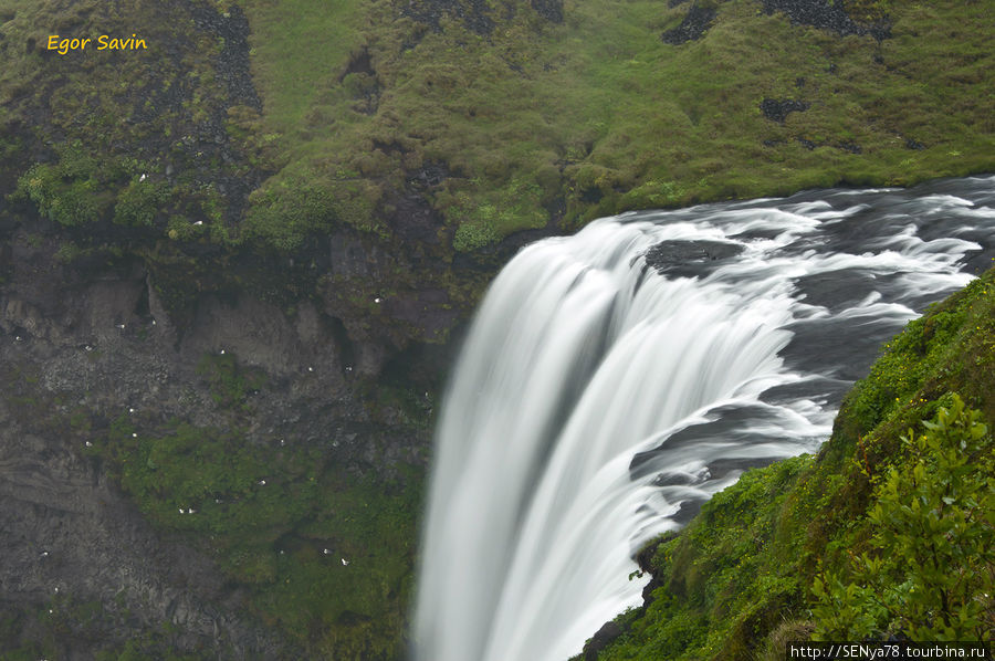 Водопад Skogarfoss