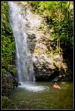 Водопад Самираха