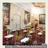 Кафе, где можно не то, что чаю попить, а вполне прилично пообедать! Это не столовка, а вполне приличный ресторан с официантами.