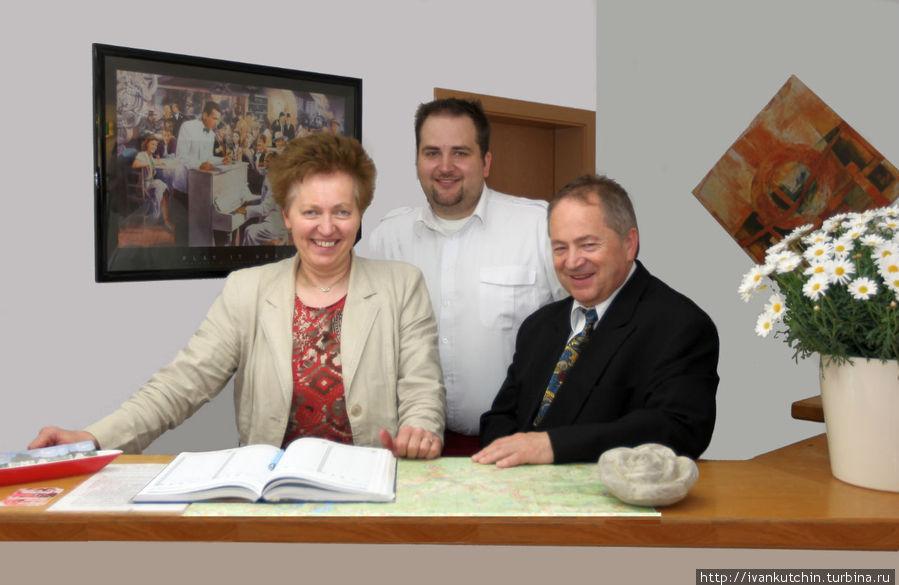 Семейство Хольц, владельцы отеля