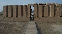 Самая древняя арка