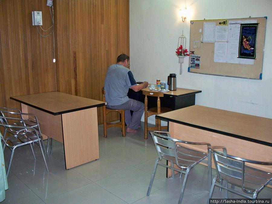 Столовая. С 7 до 10-ти утра здесь подают легкий завтрак: чай-кофе, тосты, джем, омлет и фруктовый салат