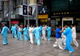 Удивительна китайская культура