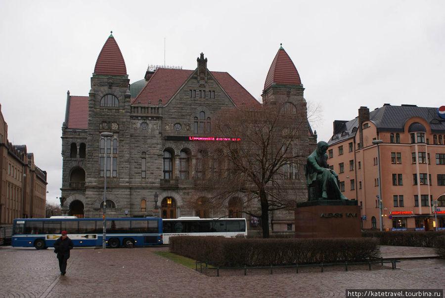 Финский Национальный театр