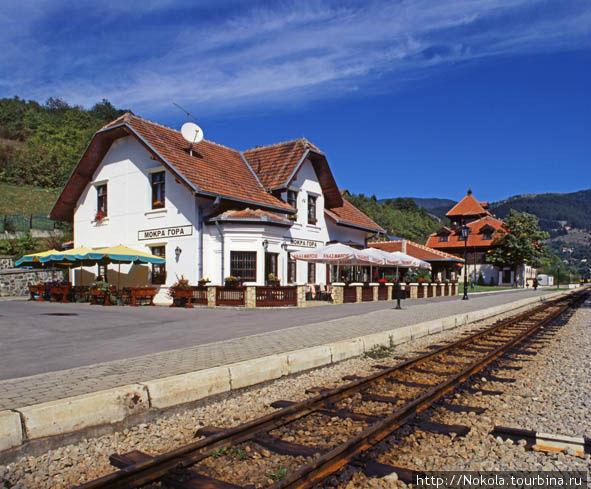 Мокра Гора. Железнодорожная станция Мокра Гора, Сербия