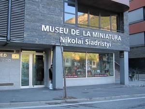 Музей Николая Сядристого.