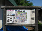 Схема храмового комплекса и парка