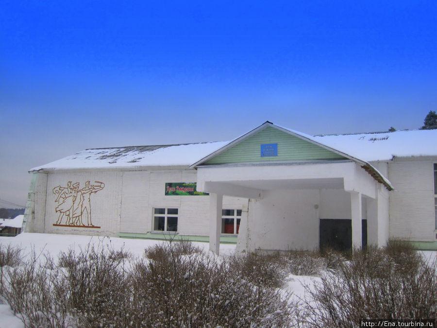 Здание местного Дома Культуры