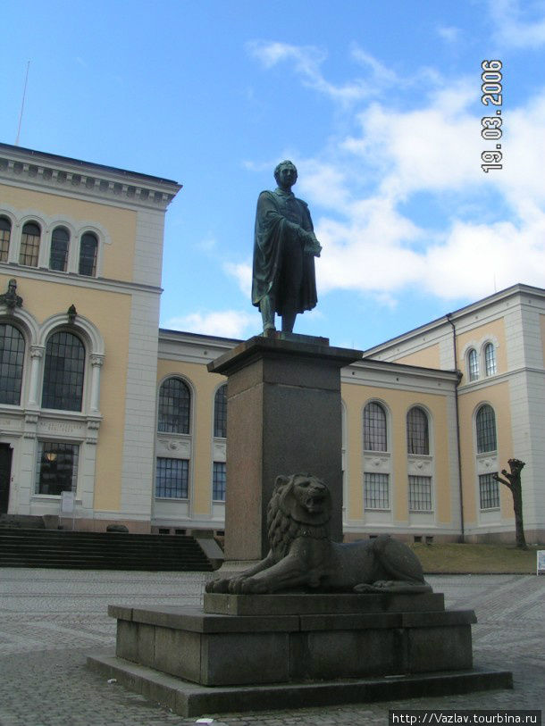 Вид на здание музея