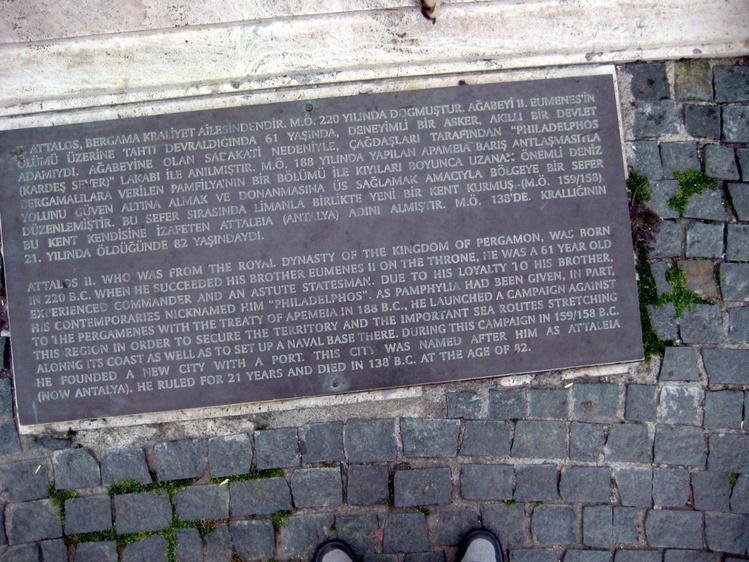 Пояснение к памятнику на
