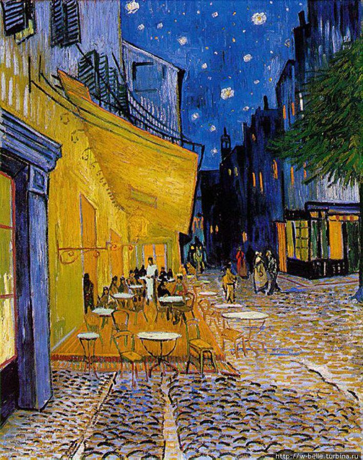 Ван Гог,