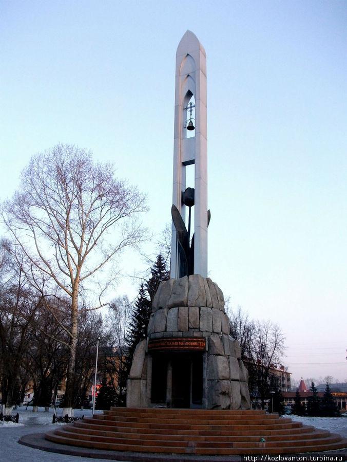 Памятник в новокузнецке черный тюльпан купить памятник в нижнем новгороде врачу