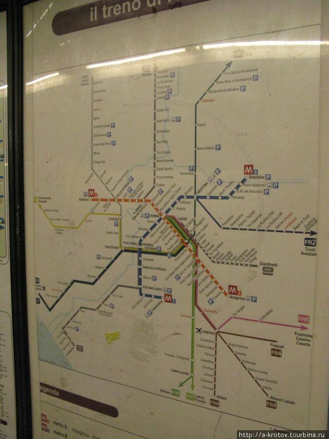 схема метро + электричек Рим,