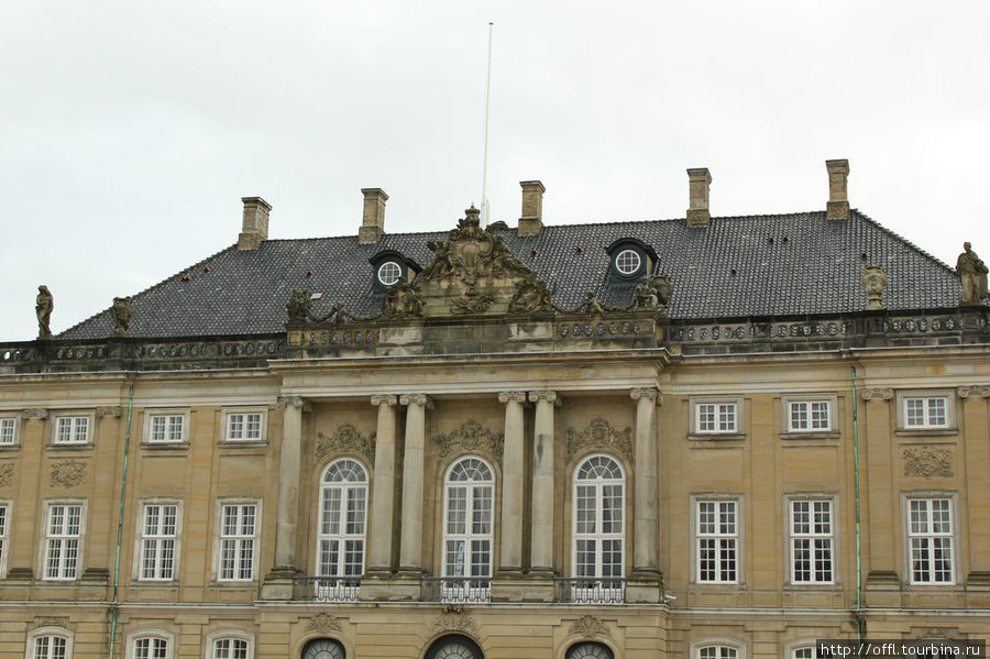 Двроец Амалиенборг. Одно из зданий ансамбля.