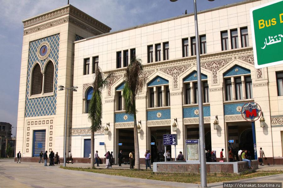 Каирский вокзал
