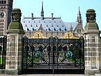 Ворота Дворца мира