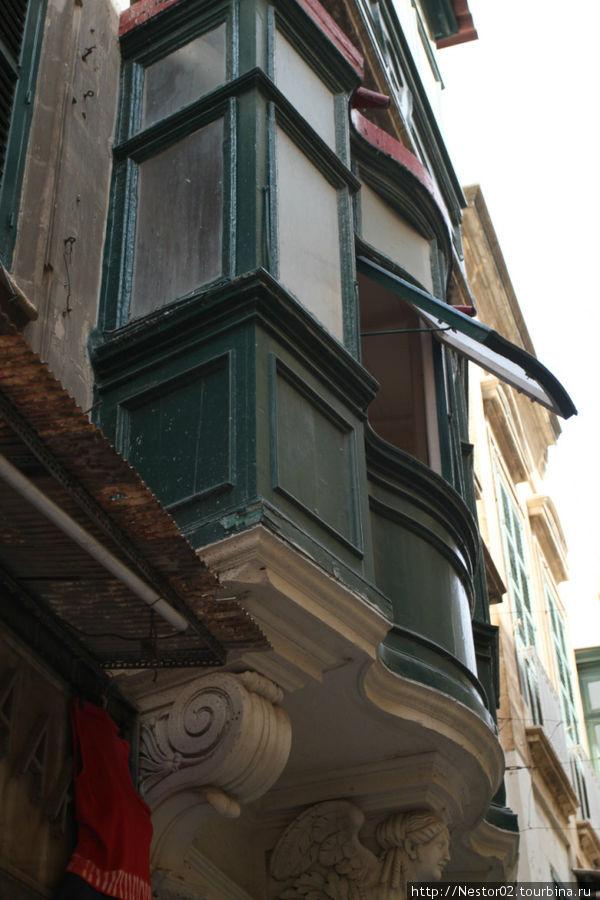 Валетта. Балкон.