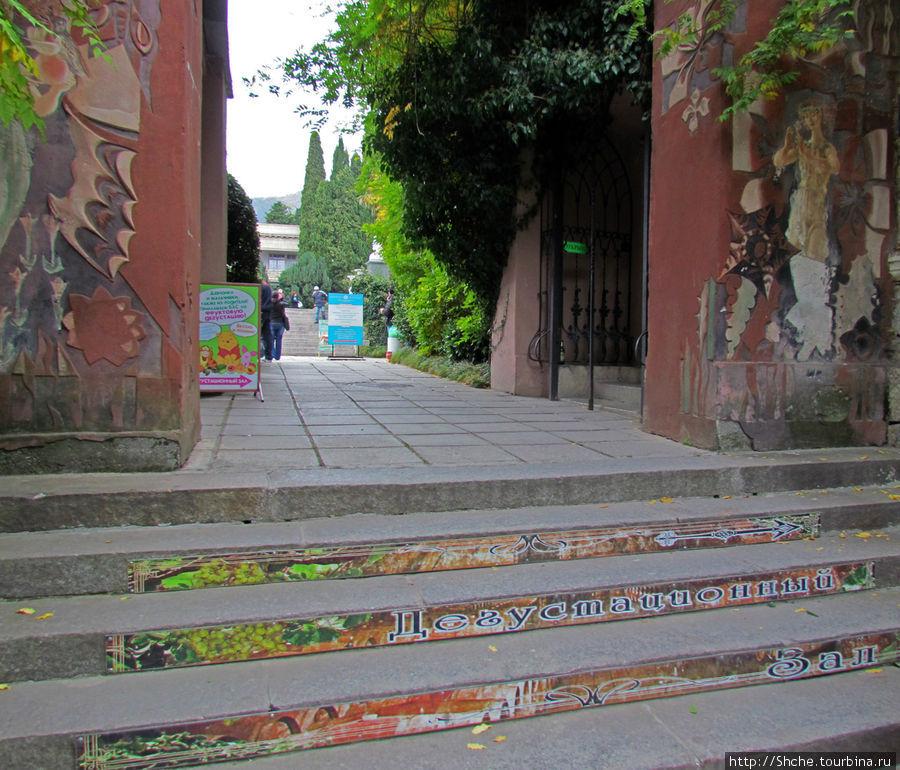 Прямо на входе в Никитский Ботанический сад на помещении старинного здания Никитского Училища виноградарства и садоводства, основанного в 1828 году мы увидели приглашение посетить
