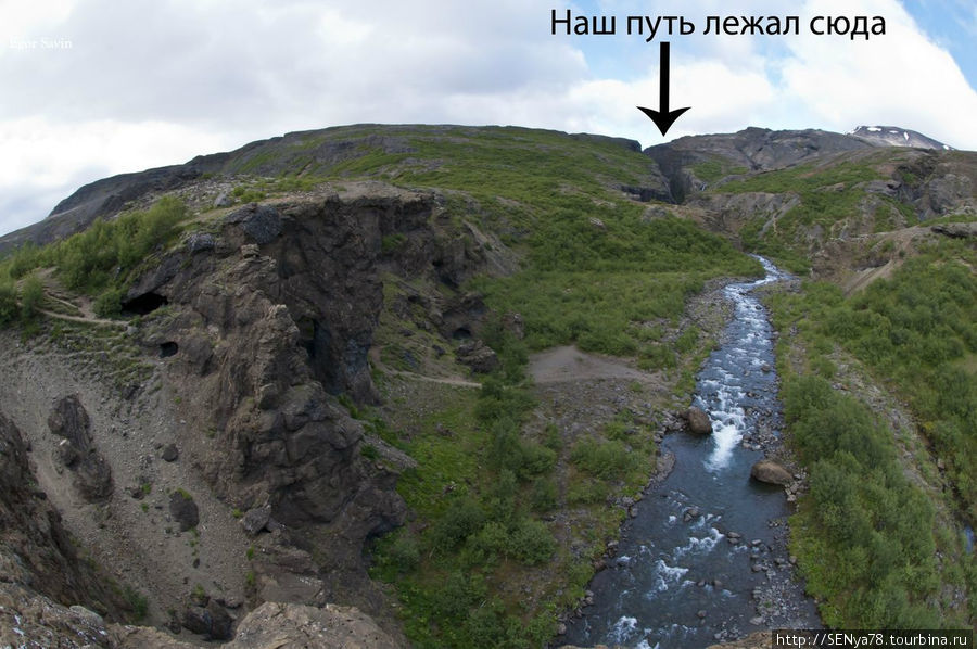 Путь к водопаду Glymur
