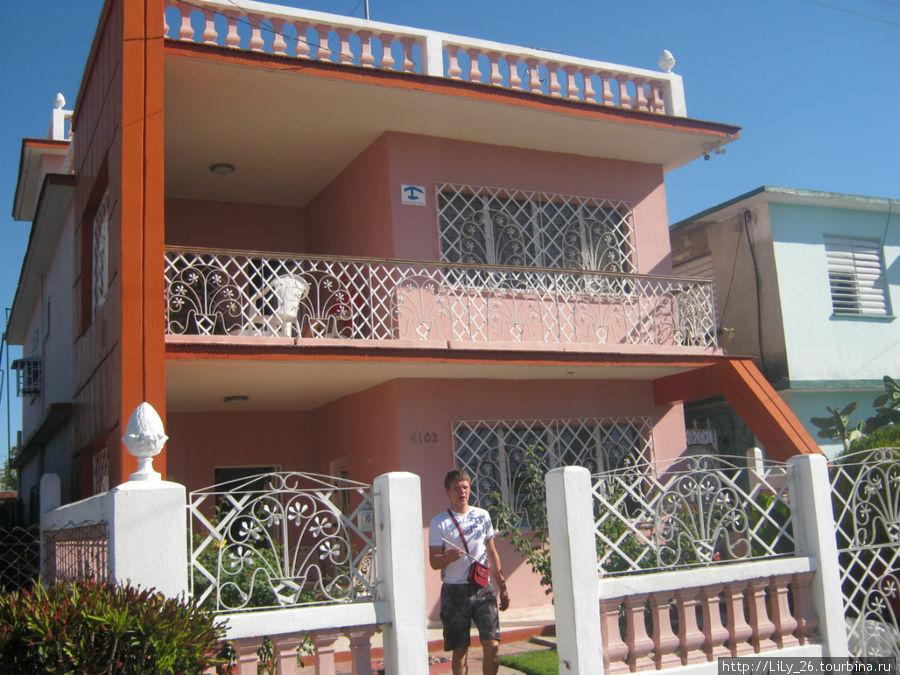 Наш дом в Сьенфуегосе
