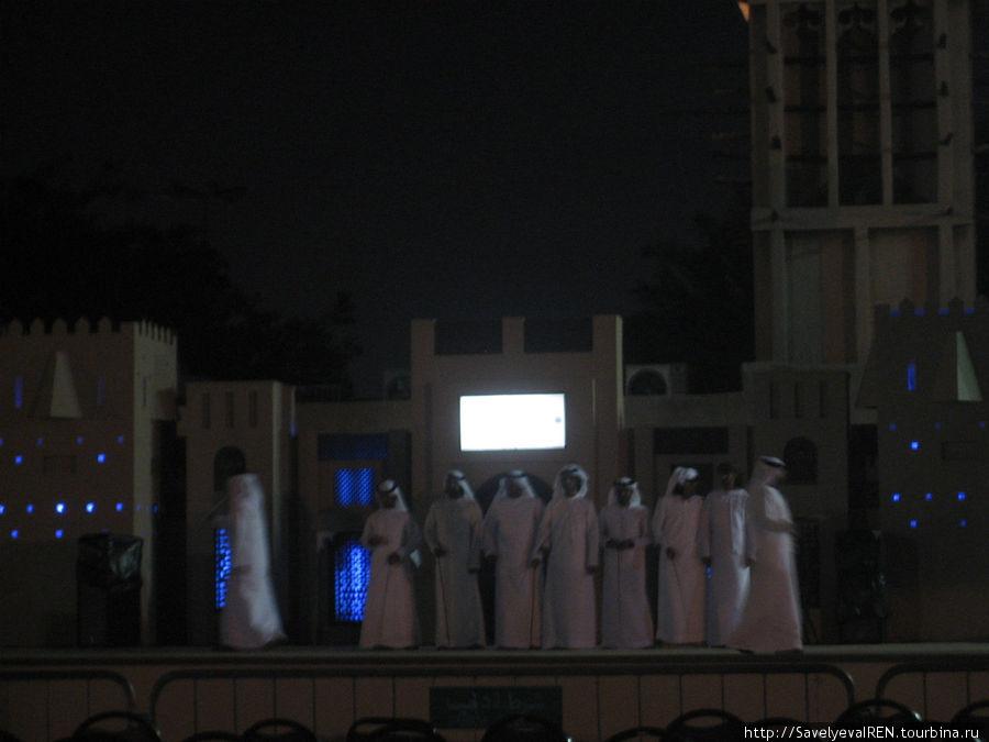 Концерт при вечерней иллюминации.
