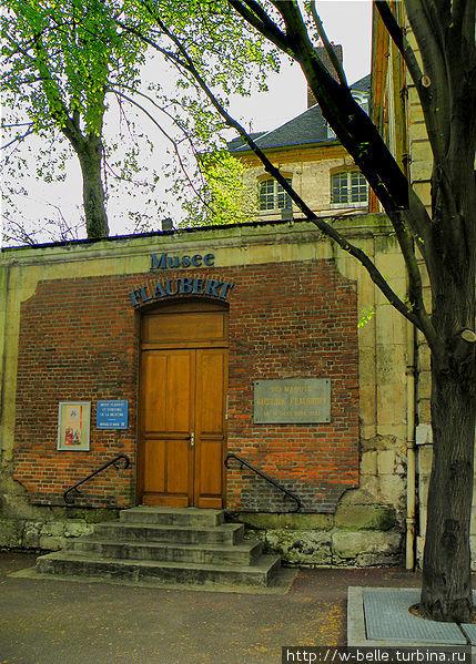 Музей Флобера.