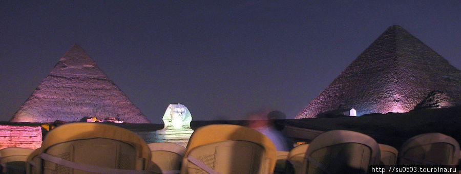 Вечернее шоу в Гизе