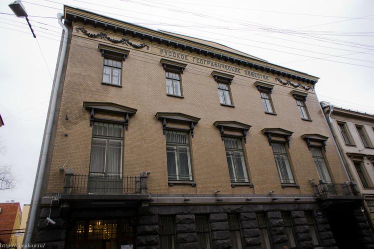 Штаб-квартира Русского ге