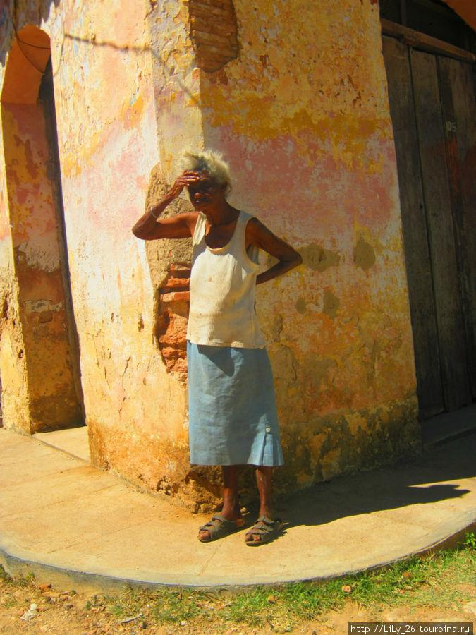 Старушка из Тринидада