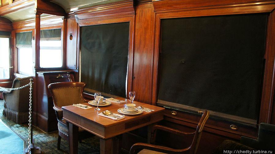 Столовая, отдельный дизайн для поездов появился позже, сначала все было по домашнему