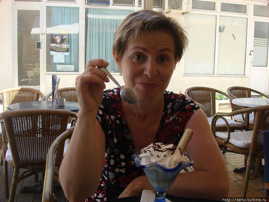 И мороженое вкусное!