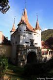 Екатерининские ворота