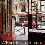 вид из отеля на улицу Жорж Санд